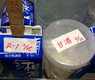 f:id:misumi-tomo:20190421144407j:plain