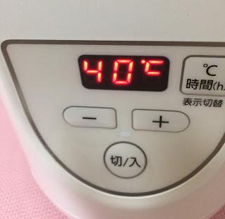 f:id:misumi-tomo:20190422133939j:plain
