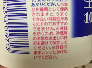 f:id:misumi-tomo:20190422134616j:plain