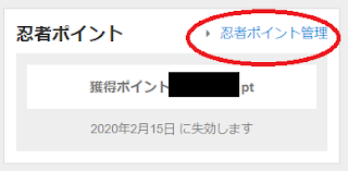 f:id:misumi-tomo:20190422171425p:plain
