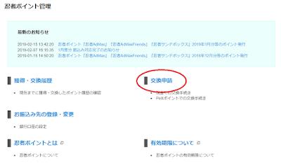 f:id:misumi-tomo:20190422171500p:plain