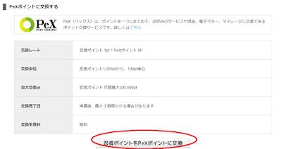 f:id:misumi-tomo:20190422171628p:plain