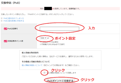f:id:misumi-tomo:20190422171703p:plain