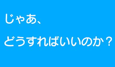 f:id:misumi-tomo:20190424124937p:plain