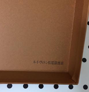 f:id:misumi-tomo:20190425132502j:plain