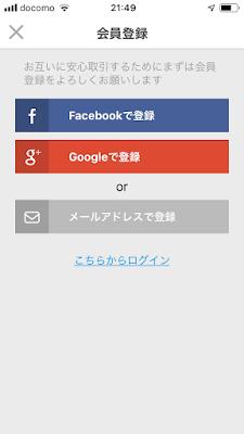 f:id:misumi-tomo:20190425175314p:plain
