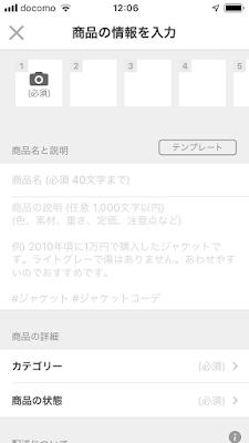 f:id:misumi-tomo:20190425175720p:plain