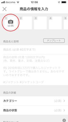 f:id:misumi-tomo:20190425180313p:plain