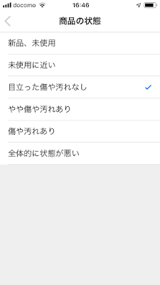 f:id:misumi-tomo:20190425181934p:plain