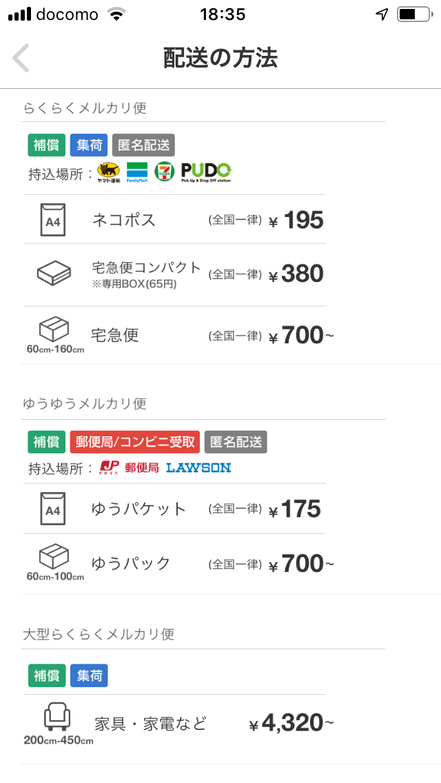 f:id:misumi-tomo:20190425183708p:plain
