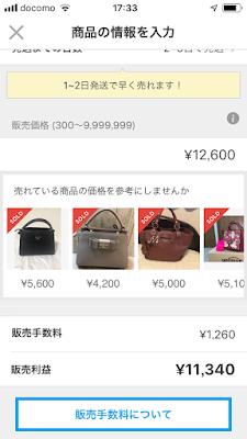 f:id:misumi-tomo:20190425185615p:plain