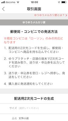 f:id:misumi-tomo:20190426140705p:plain