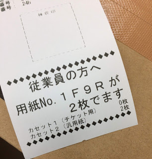 f:id:misumi-tomo:20190426142105j:plain
