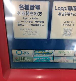 f:id:misumi-tomo:20190426142147j:plain
