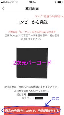 f:id:misumi-tomo:20190426142501p:plain
