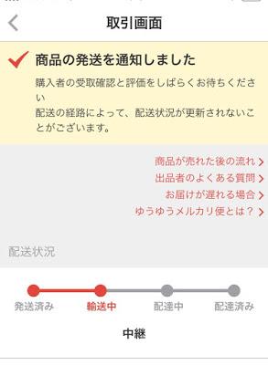 f:id:misumi-tomo:20190426142609j:plain