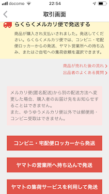 f:id:misumi-tomo:20190426154002p:plain