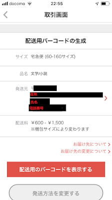 f:id:misumi-tomo:20190426154129p:plain