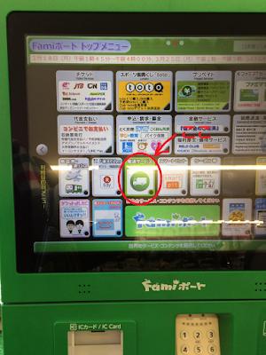 f:id:misumi-tomo:20190426154611p:plain