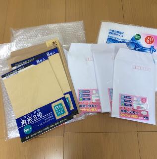 f:id:misumi-tomo:20190427141735j:plain
