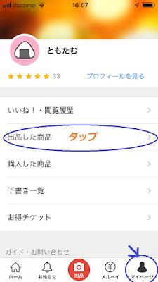 f:id:misumi-tomo:20190428192542p:plain