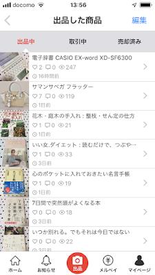 f:id:misumi-tomo:20190428192624p:plain