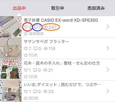 f:id:misumi-tomo:20190428192705p:plain