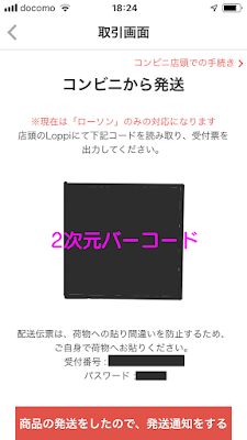 f:id:misumi-tomo:20190428195506p:plain
