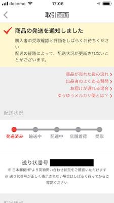 f:id:misumi-tomo:20190428195558p:plain