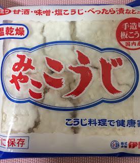 f:id:misumi-tomo:20190429130904j:plain