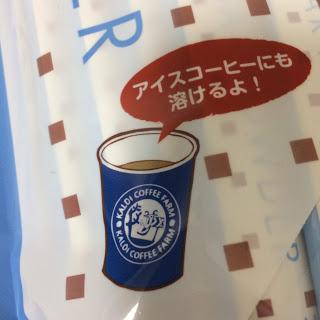 f:id:misumi-tomo:20190430141213j:plain