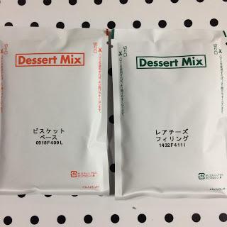 f:id:misumi-tomo:20190501101821j:plain