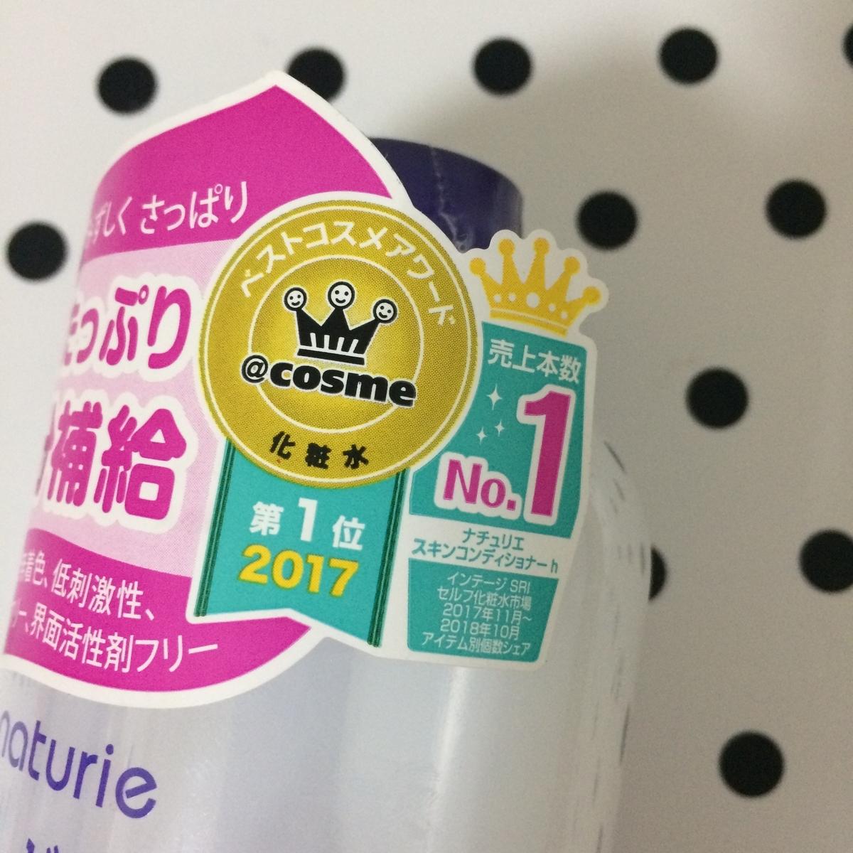 f:id:misumi-tomo:20190502173031j:plain