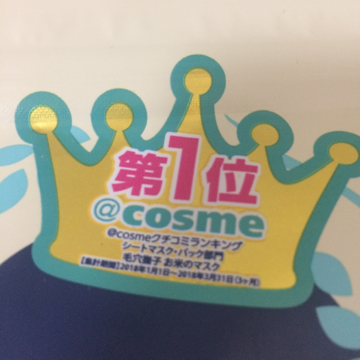 f:id:misumi-tomo:20190515161822j:plain