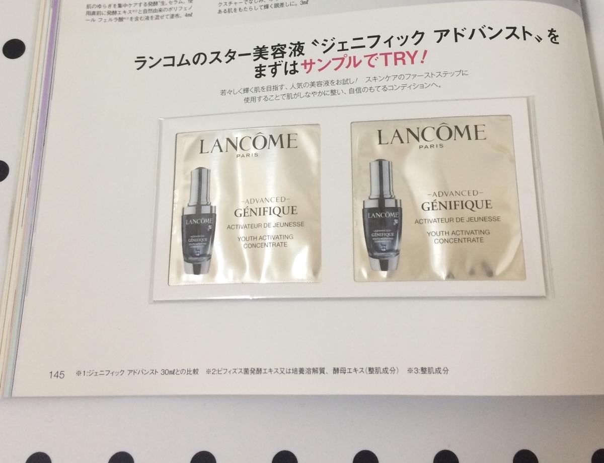 f:id:misumi-tomo:20190516164042j:plain