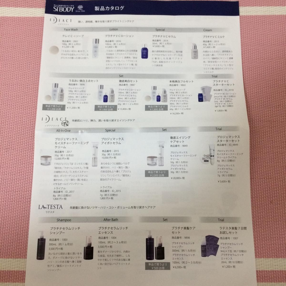 f:id:misumi-tomo:20190525150342j:plain
