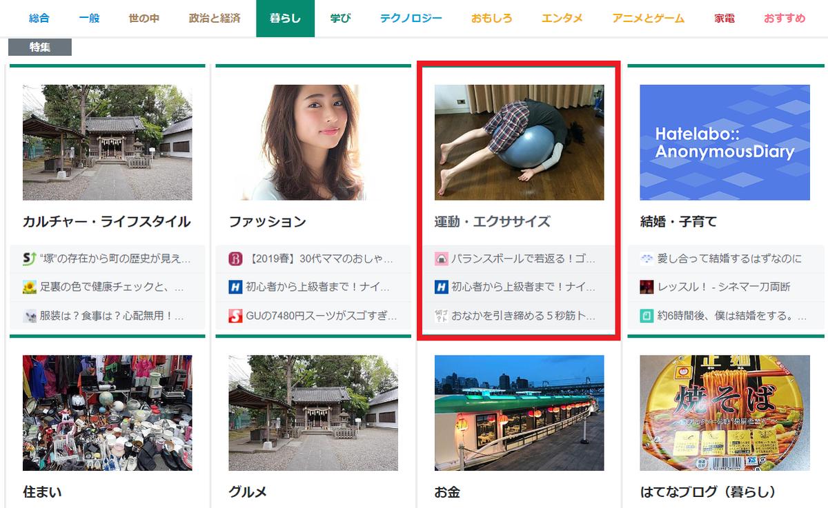 f:id:misumi-tomo:20190530115955p:plain