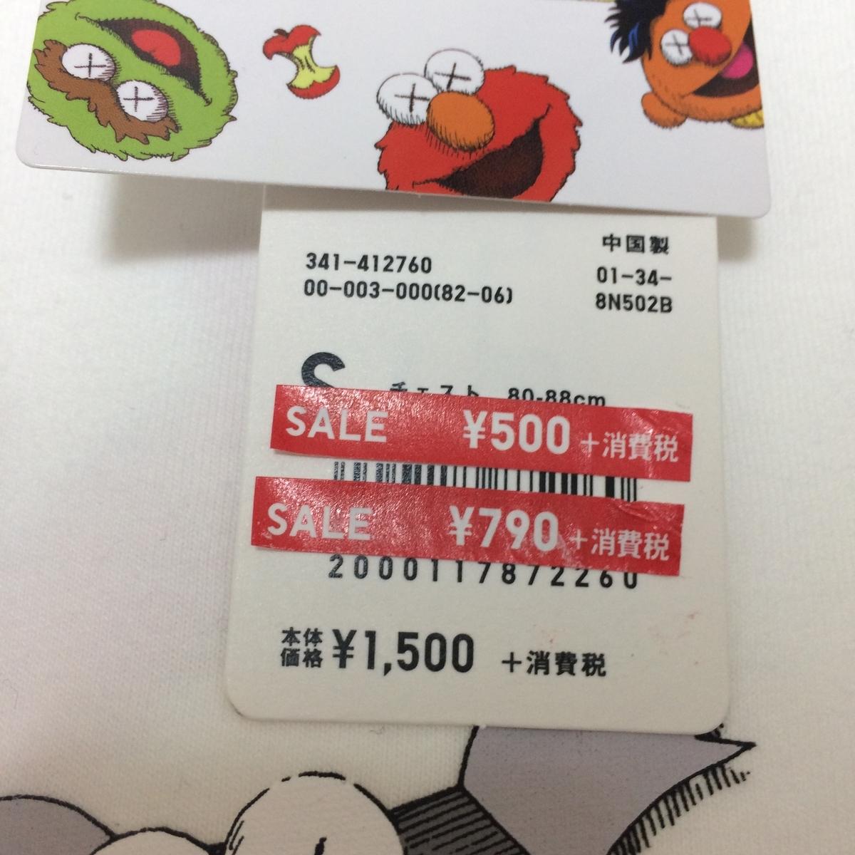 f:id:misumi-tomo:20190606205015j:plain
