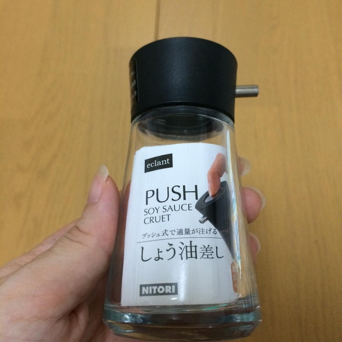 f:id:misumi-tomo:20190627180427j:plain