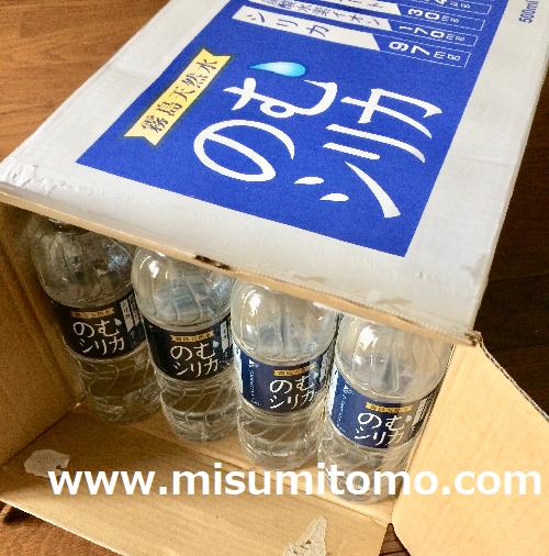 f:id:misumi-tomo:20190703165243p:plain