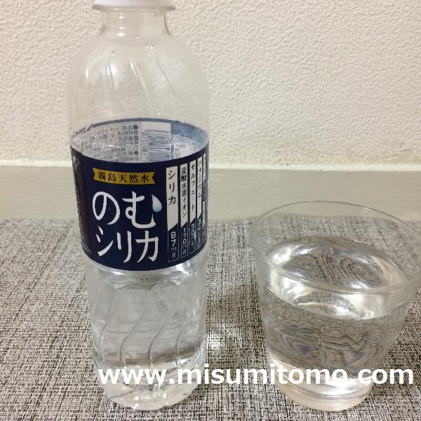 f:id:misumi-tomo:20190703165607p:plain
