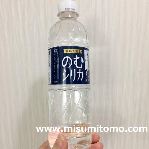 f:id:misumi-tomo:20190704160250p:plain