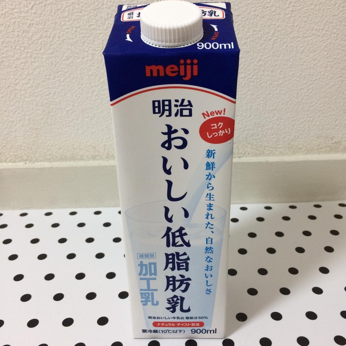 f:id:misumi-tomo:20190707191730j:plain