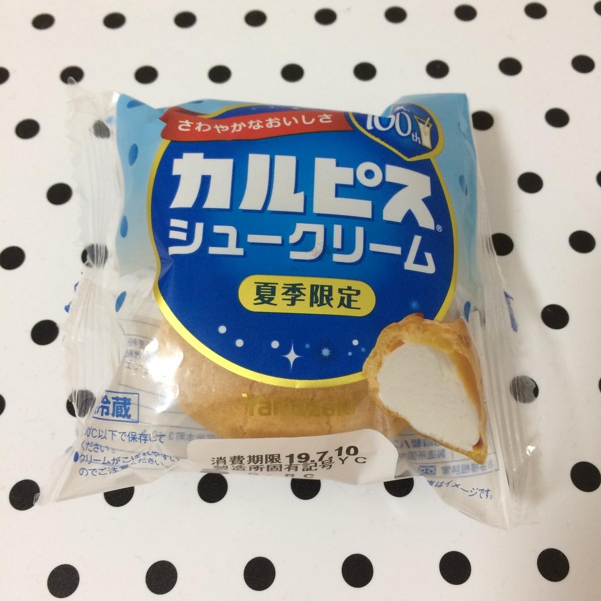 f:id:misumi-tomo:20190708150935j:plain