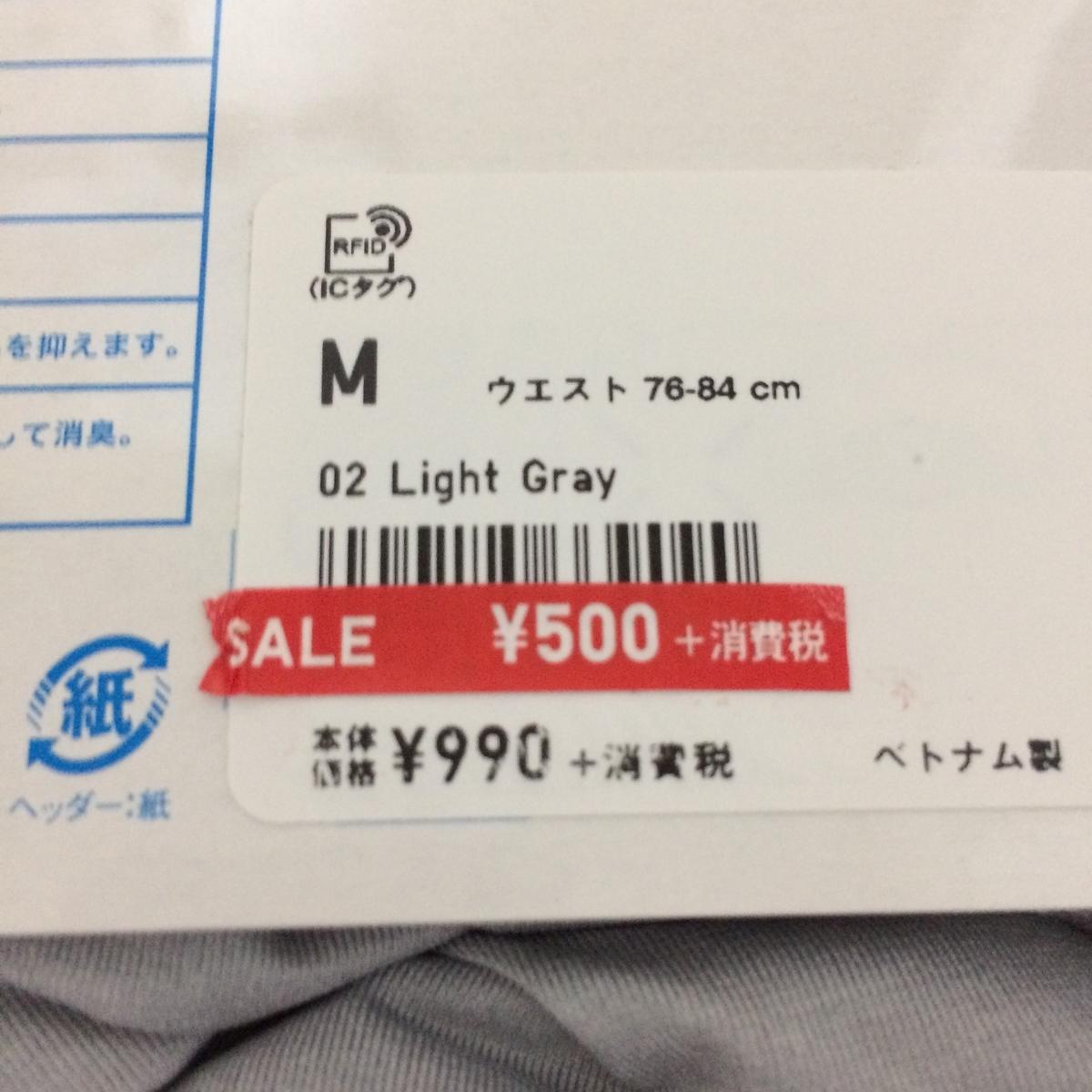 f:id:misumi-tomo:20190709195405j:plain