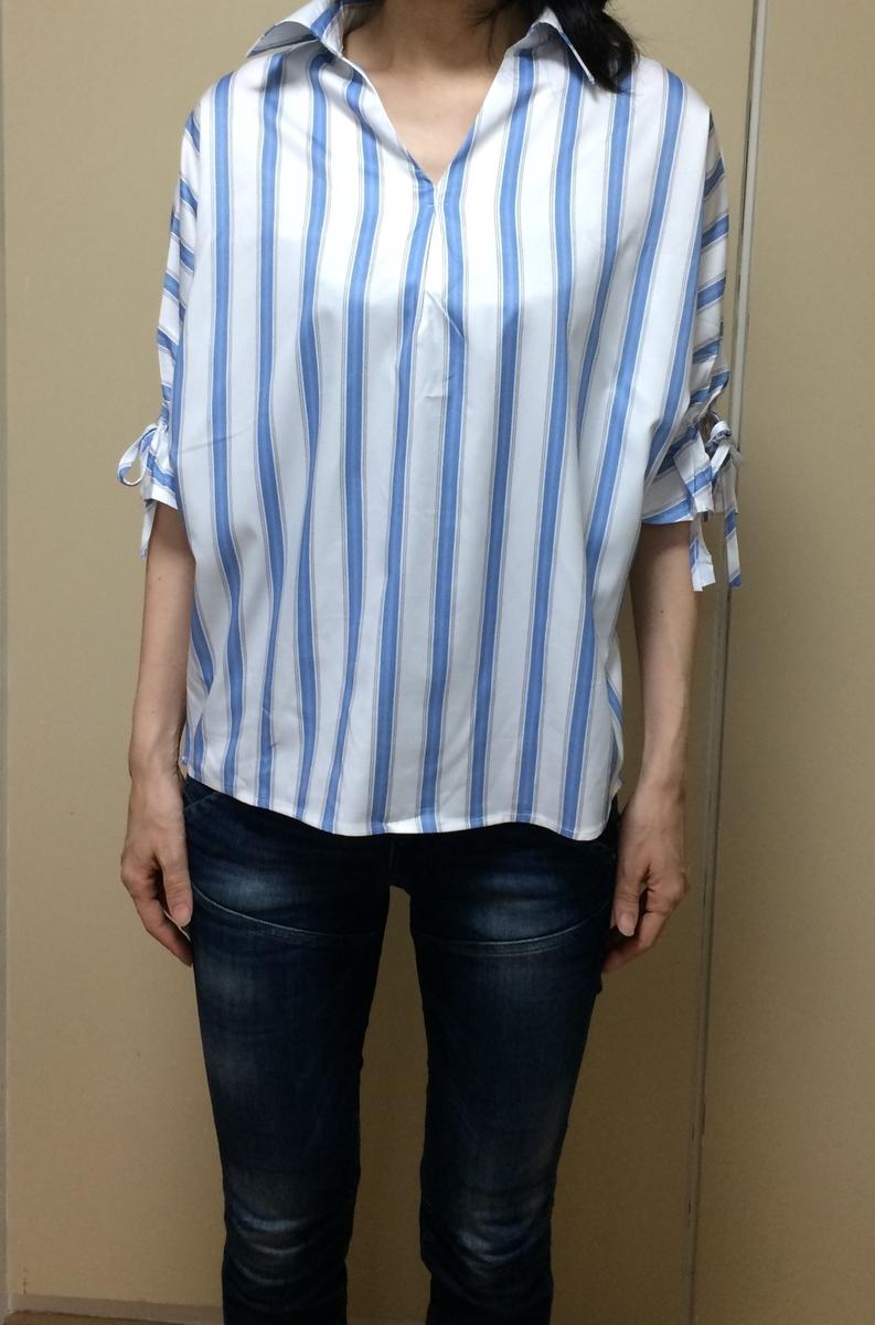 f:id:misumi-tomo:20190711160241j:plain