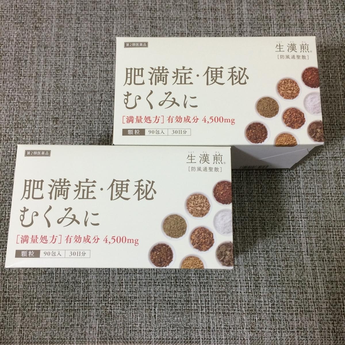f:id:misumi-tomo:20190805182005j:plain