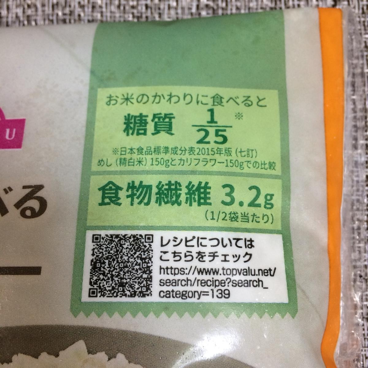 f:id:misumi-tomo:20190913143618j:plain