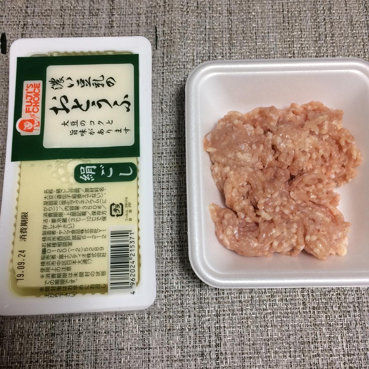 f:id:misumi-tomo:20190920141930j:plain