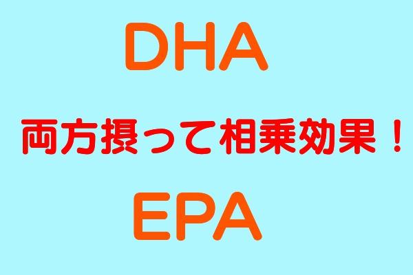 f:id:misumi-tomo:20190921213439j:plain